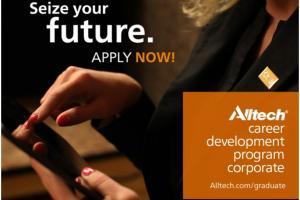 Программа развития карьеры Alltech 2017