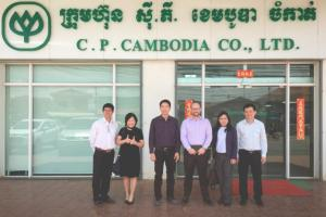 Alltech is opening its first office in Cambodia. Standing in front of Alltech's office in Phnom Penh are: Channarith Ky, business development manager for Alltech Cambodia; Tho Nguyen, business development manager for Alltech Vietnam; Dr. Kriangsak Laosakul, general manager of the animal health department for CP Cambodia; Matt Einarson, regional director for Alltech in Southeast Asia; Michelle Fisher, regional finance director for Alltech Asia Pacific; and Nopporn Yavanangkul, finance director for Alltech in